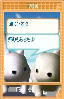 061128naokchan2.jpg