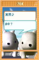061128naokchan3.jpg