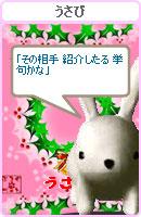 061129haikei10.jpg
