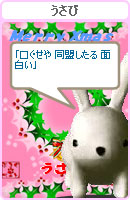 061129haikei11.jpg