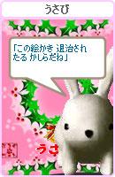 061129haikei12.jpg