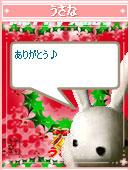 061129haikei14.jpg