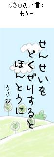 061201tanzaku1.jpg