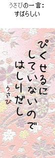 061201tanzaku2.jpg