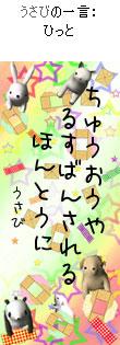 061201tanzaku3.jpg