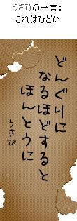 061201tanzaku4.jpg