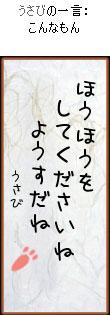 061201tanzaku5.jpg