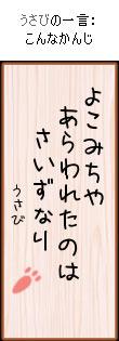 061201tanzaku6.jpg
