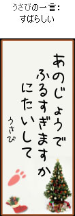 061201tanzaku7.jpg