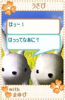 061202usamechan1.jpg