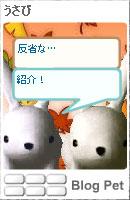 061202usamechan2.jpg