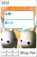 061202usamechan3.jpg