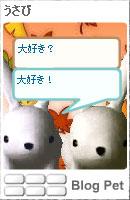061202usamechan4.jpg