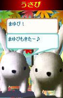 061202usamochan6.jpg