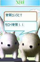 061202usamochan9.jpg