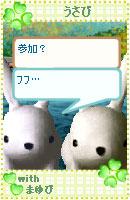 061202usanachan1.jpg