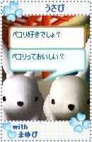 061202usanachan4.jpg