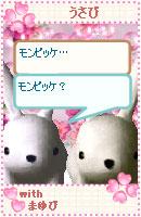 061202usanachan7.jpg