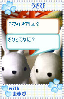 061202usanachan9.jpg