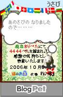 061203suikou1.jpg