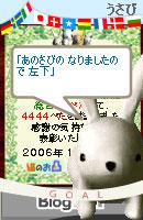 061203suikou2.jpg