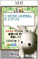 061203suikou3.jpg