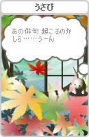 061203suikou7.jpg