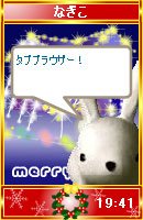 061210nagikochan8.jpg