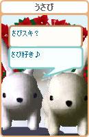 061216usana10.jpg