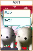 061216usana11.jpg