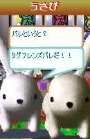 061216usana12.jpg