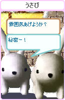 061216usana3.jpg