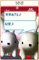061216usana4.jpg