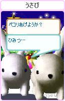 061216usana7.jpg