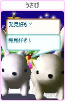 061216usana8.jpg