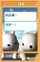 061219naokchan1.jpg