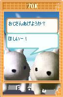 061219naokchan4.jpg