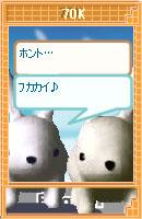 061219naokchan6.jpg
