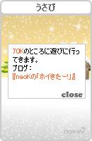 061219naokchantegami2.jpg