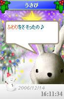 061219usabiyokoku1.jpg