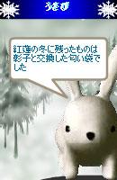 061228haikei11.jpg