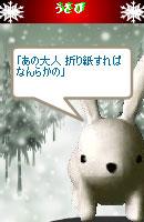 061228haikei17.jpg