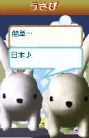 070109kurumochan11.jpg