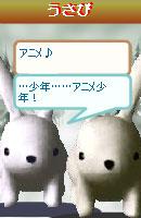 070109kurumochan9.jpg