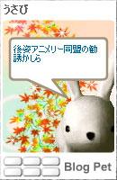 070114doumei3.jpg