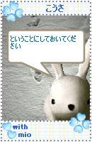 070121kousachan7.jpg