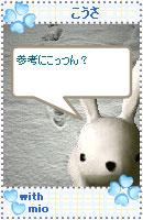 070121kousachan8.jpg