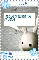 070121kousachan9.jpg