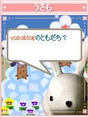 070121usamochan11.jpg