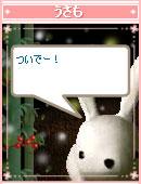 070121usamochan14.jpg